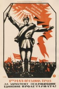 Vintage Russian poster - The 1st of May is the festival of labour.